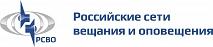 Российские сети вещания и оповещения, ФГУП