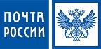 Почта России, ФГУП