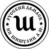 Мастерская Шишулина А. Ю.