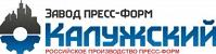 БизнесПласт, ООО