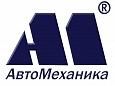 АвтоМеханика ООО