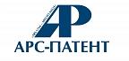 АРС-Патент, Агентство патентных поверенных