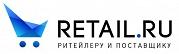 Retail.ru, газета