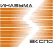 ИНАЗУМА-ЭКСПО