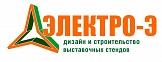 ЭЛЕКТРО-Э