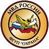 """ФГУП """"Охрана"""" МВД России"""