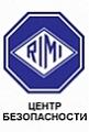 РИМИ, Центр безопасности