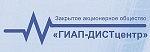 ГИАП-ДИСТцентр