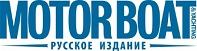 Motor Boat & Yachting Россия