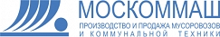 КОММАШ ПК, ООО (МОСКОММАШ)