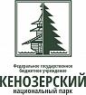 Кенозерский, Национальный парк, Федеральное государственное бюджетное учреждение
