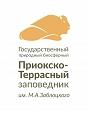 Приокско-Террасный государственный природный биосферный заповедник им. М.А. Заблоцкого, ФГБУ