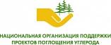 Национальная организация поддержки проектов поглощения углерода (НОПППУ)