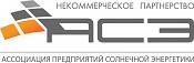 Ассоциация предприятий солнечной энергетики, НП