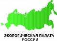 Экологическая палата России