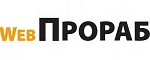 Вебпрораб, ООО