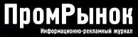 ПромРынок, Журнал