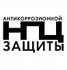Научно-Производственный Центр Антикоррозионной Защиты, ООО