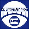 Курганстальмост, ЗАО