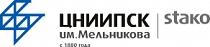 ЦНИИПСК им. Мельникова, ЗАО