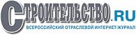 Строительство.ру, интернет-журнал