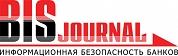 BIS Journal – �нформационная безопасность банков