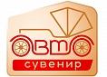 АВТОПРОМСНАБ, ПКФ