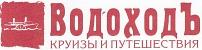 ВодоходЪ, Судоходная компания