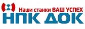 ДОК Научно-производственная компания, ООО