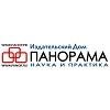 Панорама, Издательский Дом, ООО