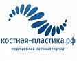 Ксеноплант, ООО