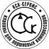 КСК-Сервис, ООО