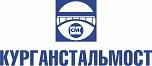 Курганстальмост, Компания, ЗАО