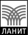 ЛАНИТ-Интеграция