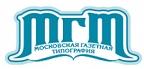 Московская газетная типография