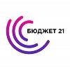"""НПЦ """"Бюджет-21"""""""
