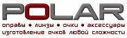 ПОЛАР, ООО
