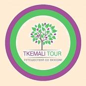 Ткемали Тур