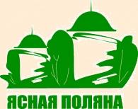 Ясная Поляна, Музей-усадьба Л. Н. Толстого