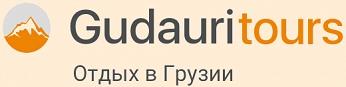 Gudauritours /ГудауриТурс