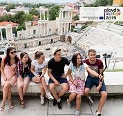 Город Пловдив - Муниципалитет
