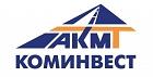 КОМИНВЕСТ-АКМТ, АО