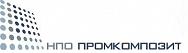 НПО Промкомпозит, ООО