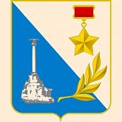 Цетр развития туризма города Севастополя, ГАУ С