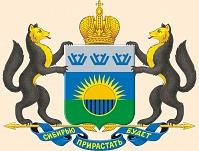 """Государственное автономное учреждение """"Агентство туризма и продвижения Тюменской области"""""""