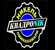КвадроNIK