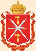 Министерство культуры Тульской области