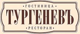 """Бутик-отель """"ТургеневЪ"""""""