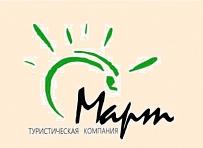 МАРТ, туристическая компания