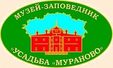 Усадьба Мураново им. Ф.И. Тютчева, Музей-заповедник